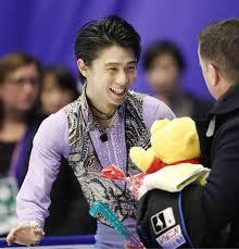 Yuzu Prince 1